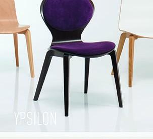 YPSILON –passend für jedes Ambiente