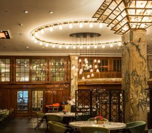 Hotel Reichshof in Hamburg