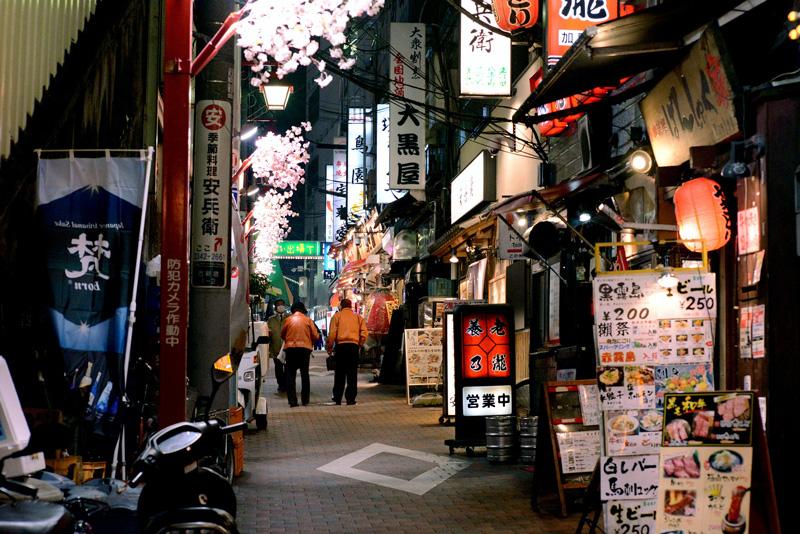 tokyo-Stadt